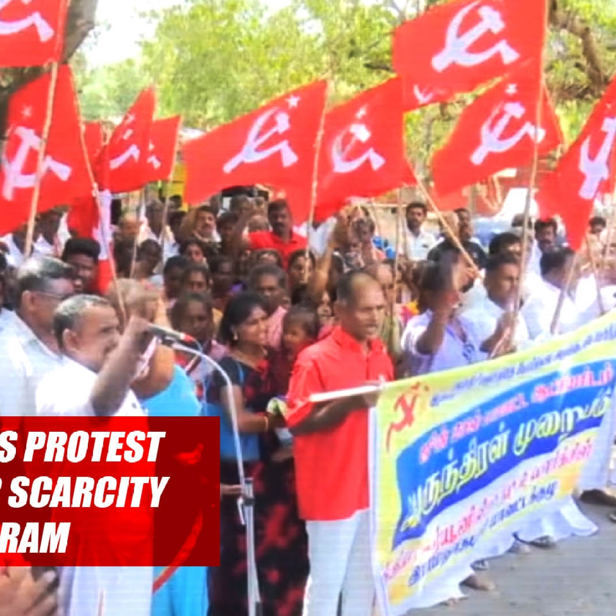CPI (M) Stages Protest Against Water Scarcity In Rameswaram