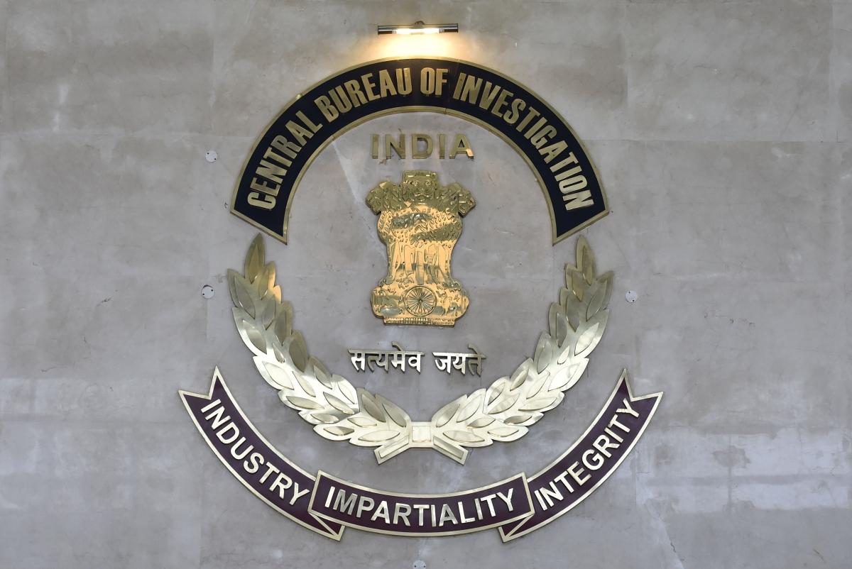 Central Bureau of Investigation (CBI) logo