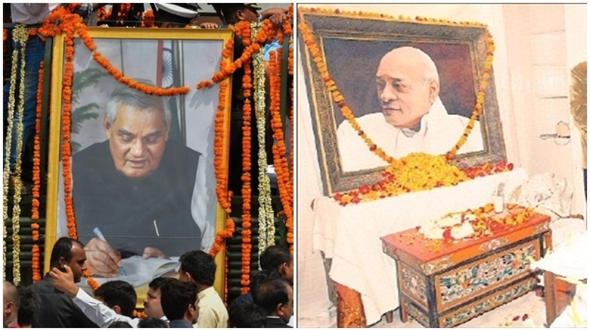 A look at Atal Bihari Vajpayee and Narasimha Rao's funerals shows BJP and Congress' approach to power