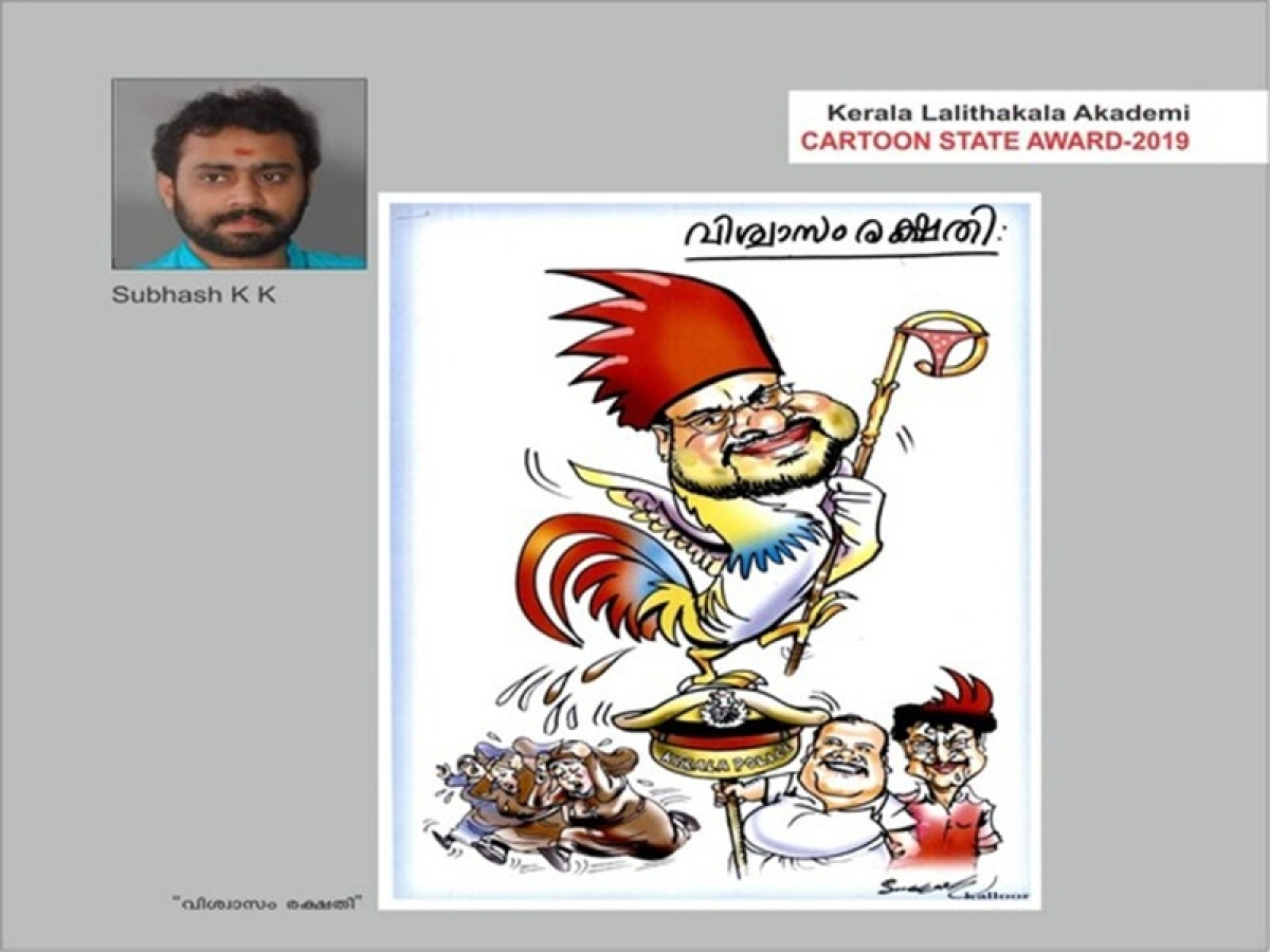 Cartoon featured Mullakal as a rooster standing on the top of a police cap
