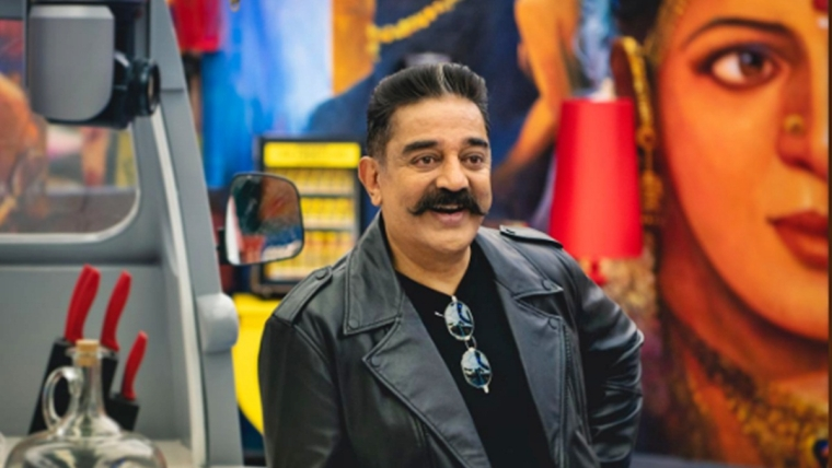 Kamal Haasan's 'Bigg Boss Tamil Season 3' grand opening: 15