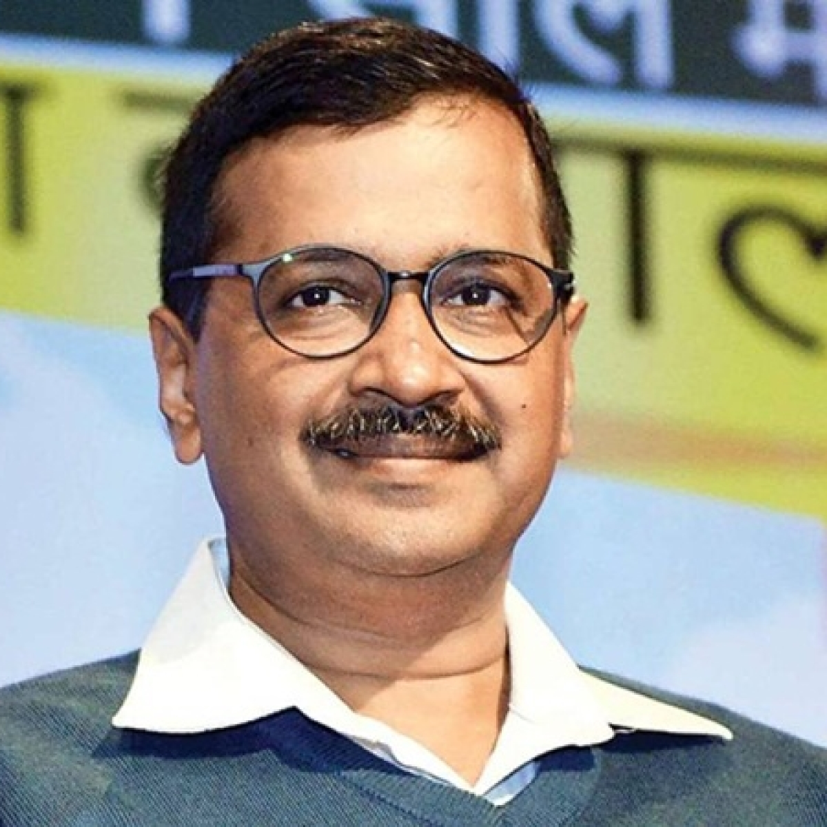 Reducing pollution in Delhi: AAP government seeks suggestion from people