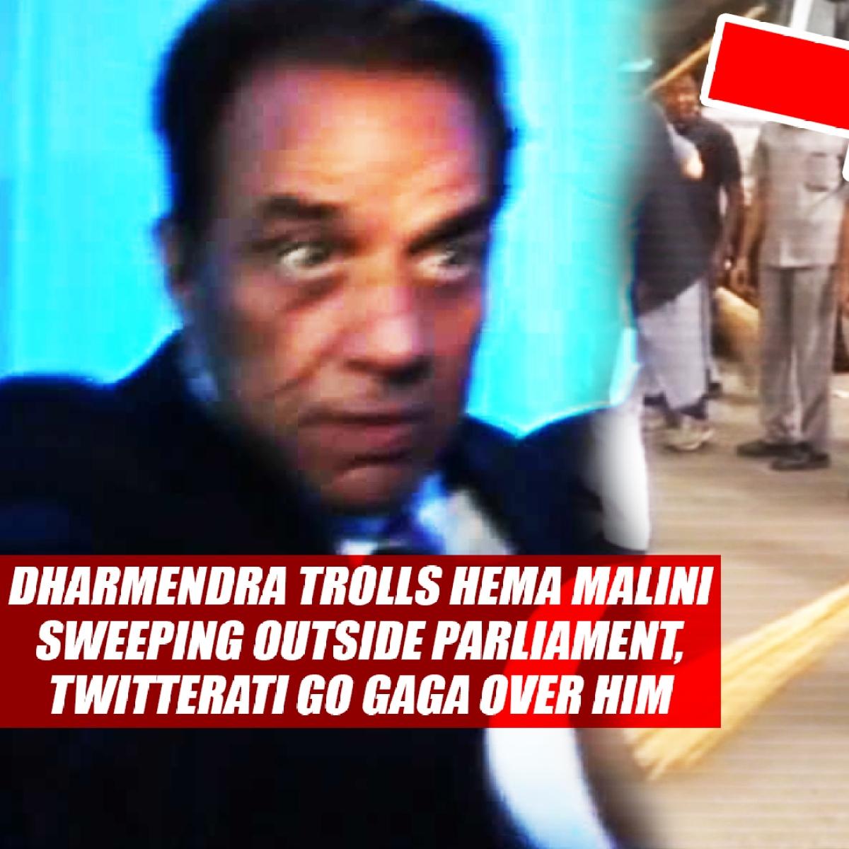 Dharmendra Trolls Hema Malini For Sweeping Outside Parliament, Twitterati Go Gaga Over Him