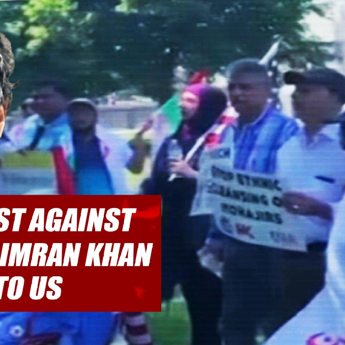 MQM Protest Against Pakistan PM Imran Khan's Visit To US