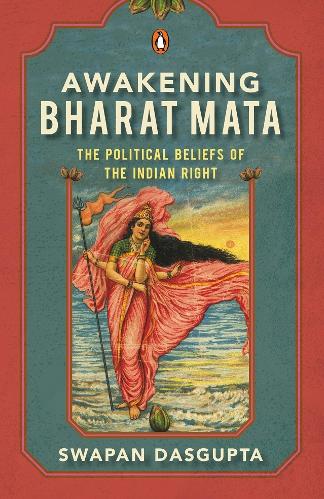 Awakening Bharat Mata: Discussing disparity