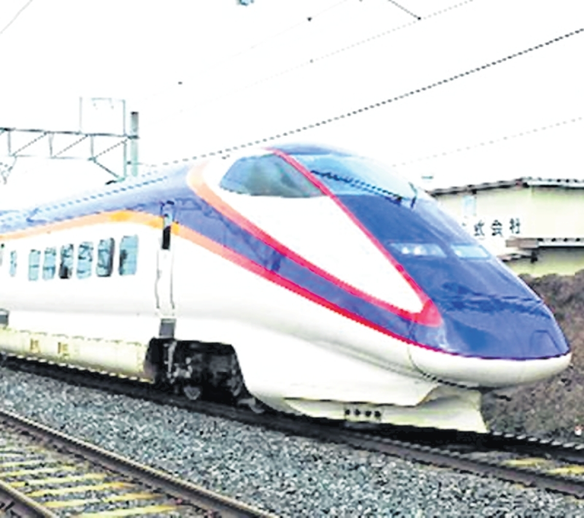 Mumbai-Ahmedabad bullet train: Bombay High Court refuses to stay land acquisition proceedings
