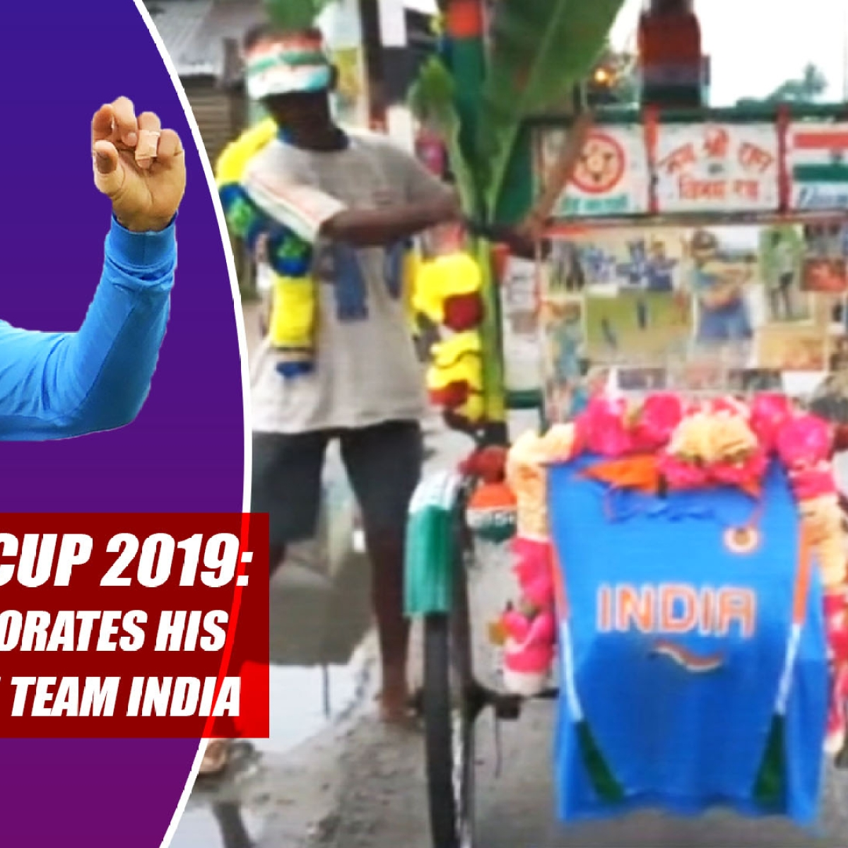 Cricket World Cup 2019: Rickshaw Puller Decorates His Rickshaw To Motivate Team India