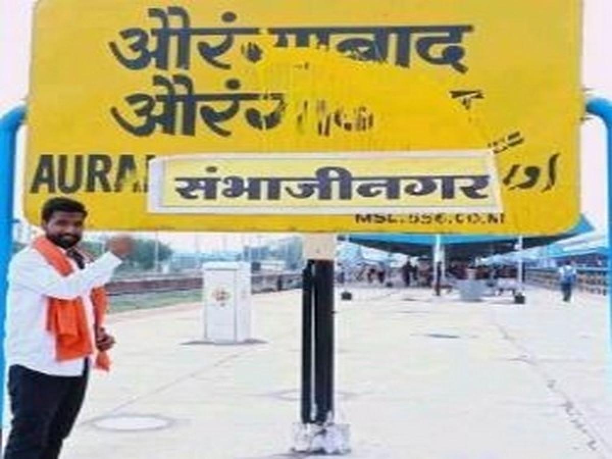 Unidentified miscreants erase 'Aurangabad', rewrite it as 'Sambhaji Nagar' at railway station