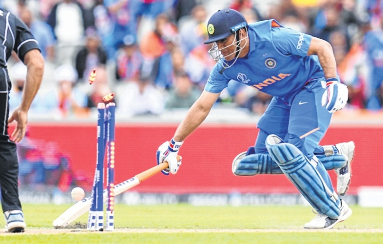 World Cup 2019: Mahendra Singh Dhoni's run out was big, says Kane Williamson