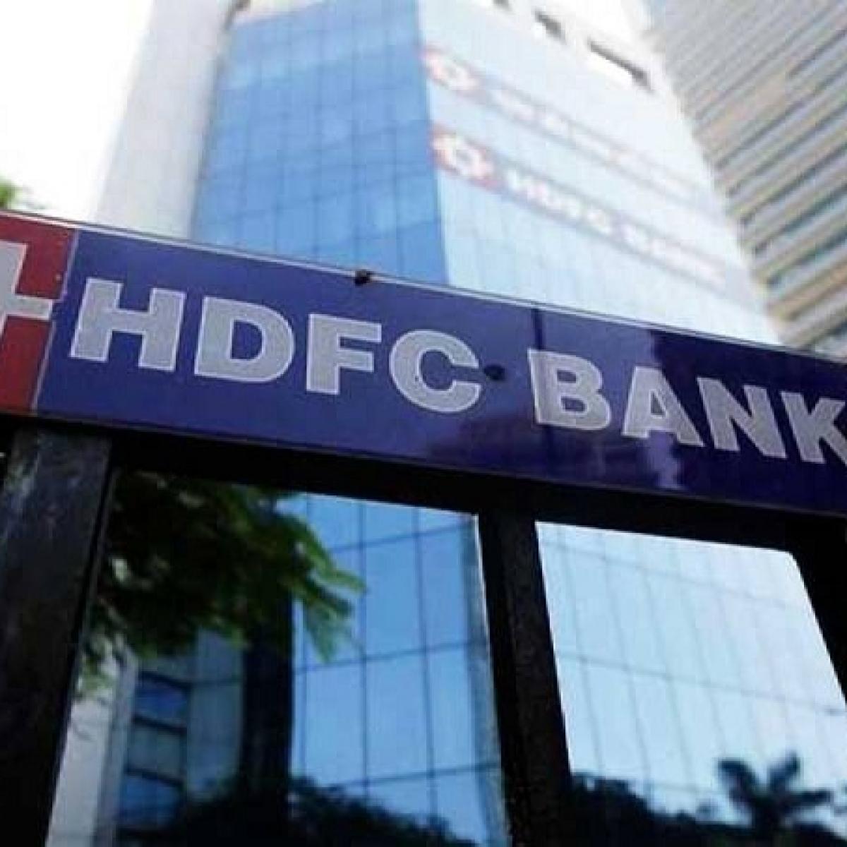 HDFC Bank Q3 net profit rises 14.36% to Rs 8,760 cr
