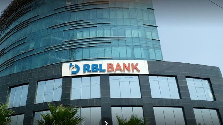 RBL Bank reports 41% jump in Q1 net profit rises to Rs 267 crore
