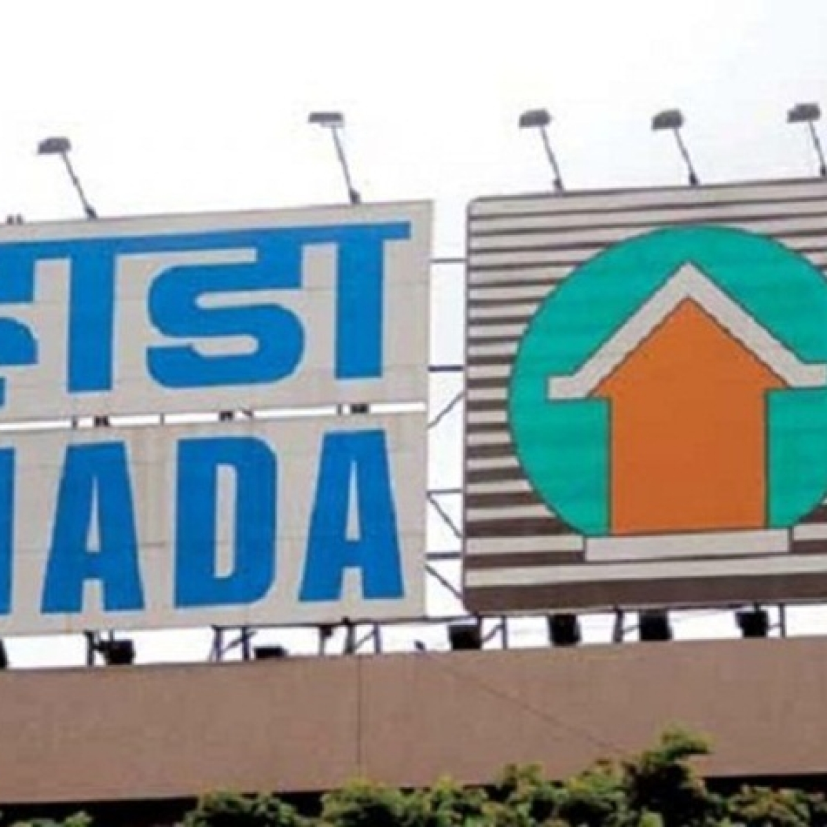 Mumbai: MHADA looks for office close to Mantralaya to save time of its official