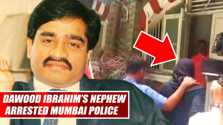 Dawood Ibrahim's Nephew Arrested By Anti-Extortion Cell Of