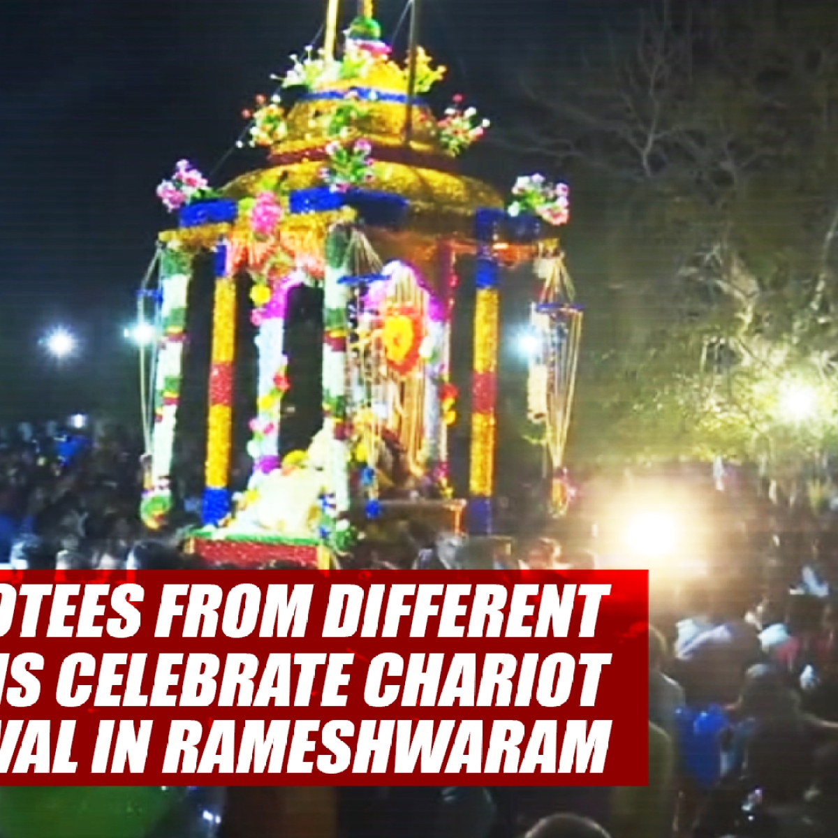 Devotees From Different Faiths Celebrate Chariot Festival In Rameshwaram