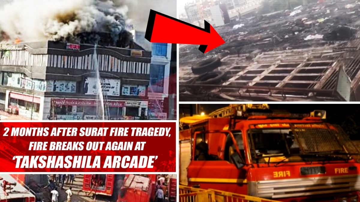2 Months After Surat Fire Tragedy, Fire Breaks Out Again At 'Takshashila Arcade'