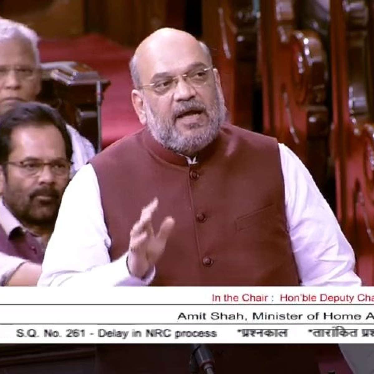 Amit Shah: Govt will identify illegal immigrants in every inch of India, deport them as per international law