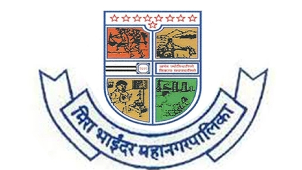 Mira Bhayandar Municipal Corporation (MBMC) under scanner for 'unsolved audit' objections
