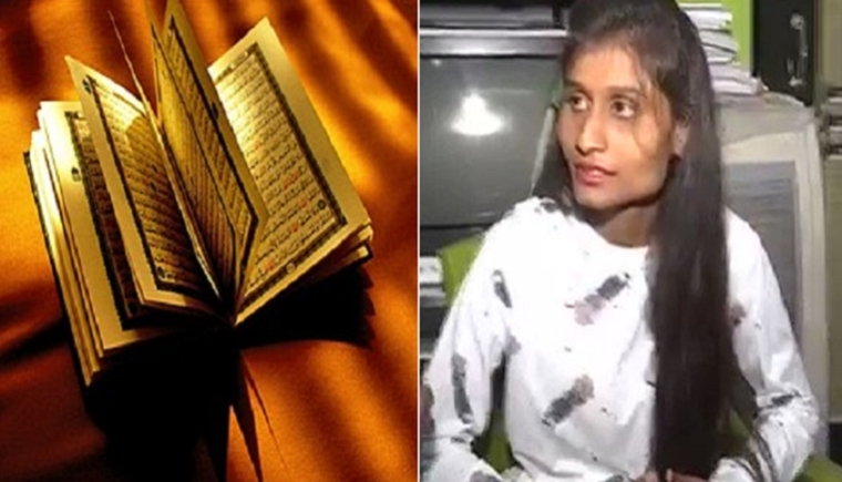Ranchi court directs Richa Bharti to distribute 5 Qurans for making communal remarks