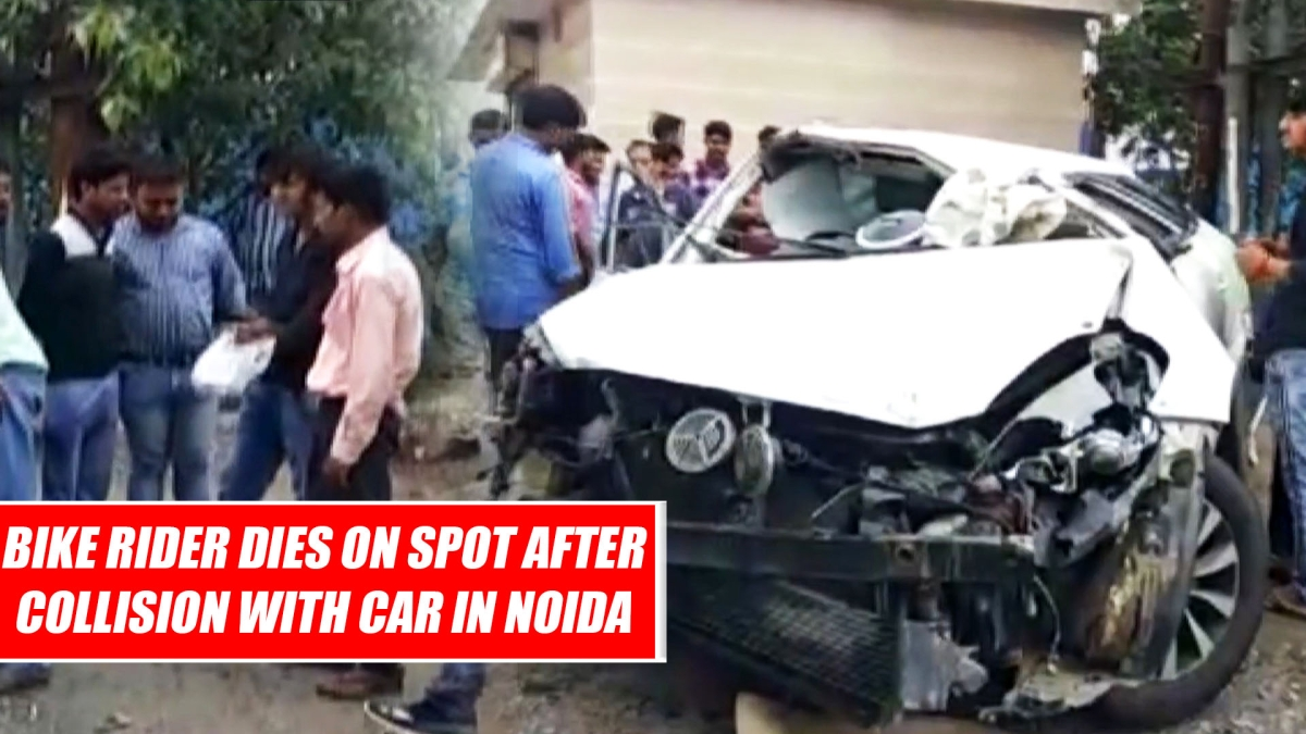 Bike Rider Dies On Spot After Collision With Car In Noida