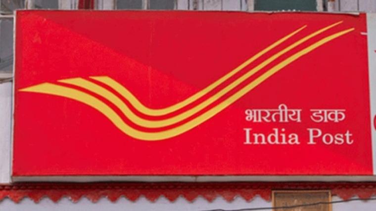 India Post invites application 10066 Gramin Dak Sevak posts