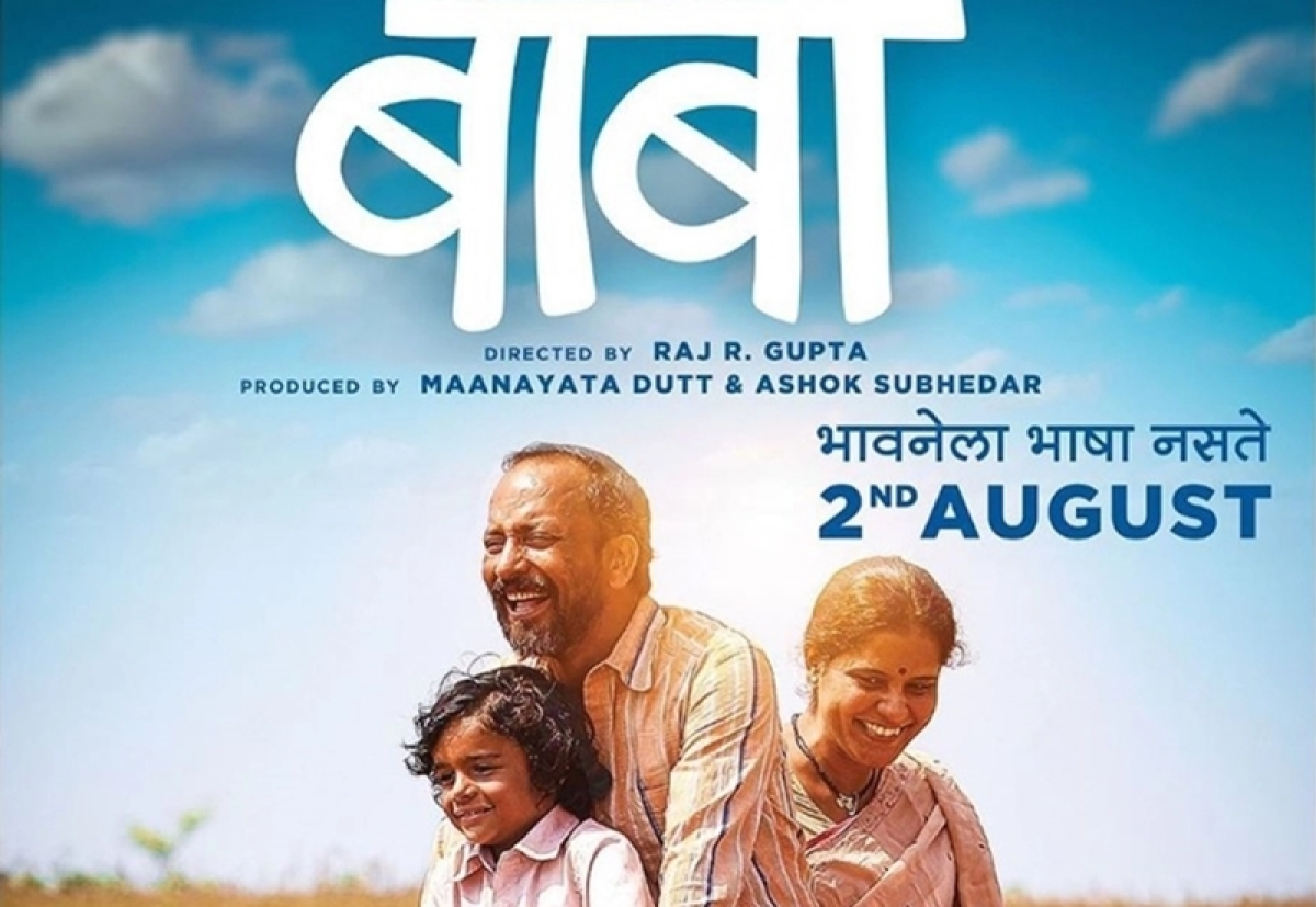 'Baba' Movie Review: Plays the 'emotional' card