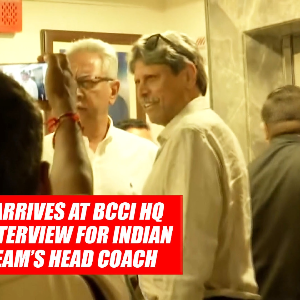 Kapil Dev Arrives At BCCI HQ To Conduct Interview For Indian Cricket Team's Head Coach
