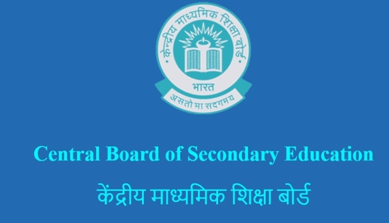 Indore: CBSE issues new rules for registration of Class IX, XI