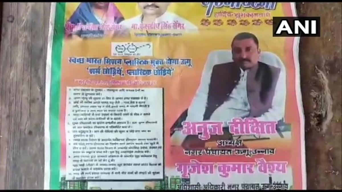 Rape accused MLA Kuldeep Sengar features in Independence Day greeting advertisements