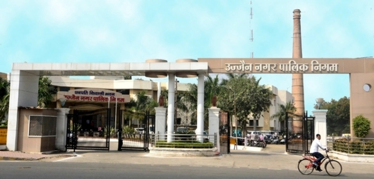 Ujjain development Authority holds lottery to allot residential houses