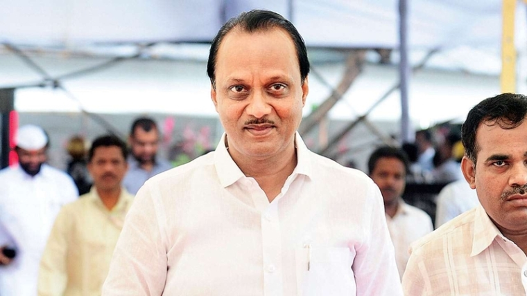 Maharashtra government's 'inefficiency' led to flood situation: Ajit Pawar