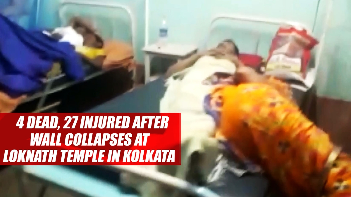 4 Dead, 27 Injured After Wall Collapses At Loknath Temple In Kolkata