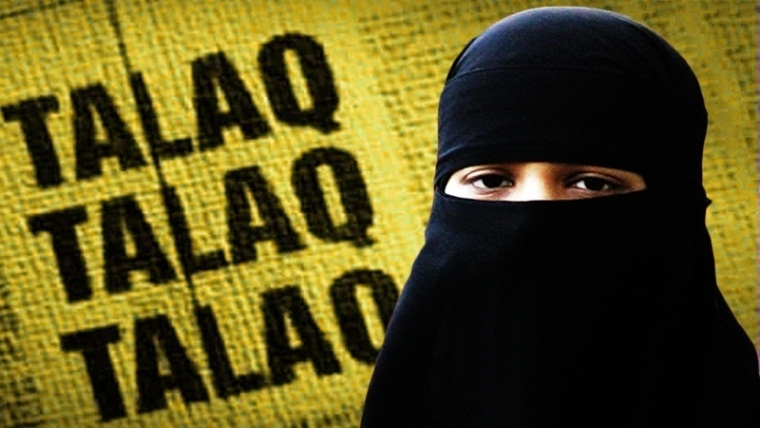 First case in Maharashtra under new triple talaq law: 35