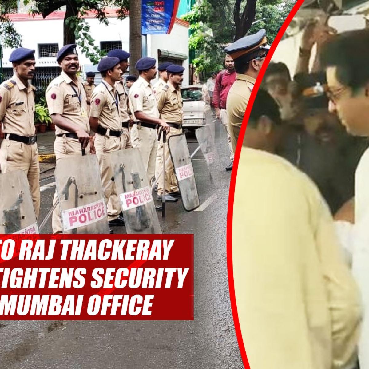 ED Summons To Raj Thackeray: Mumbai Police Tightens Security Outside ED's Mumbai Office