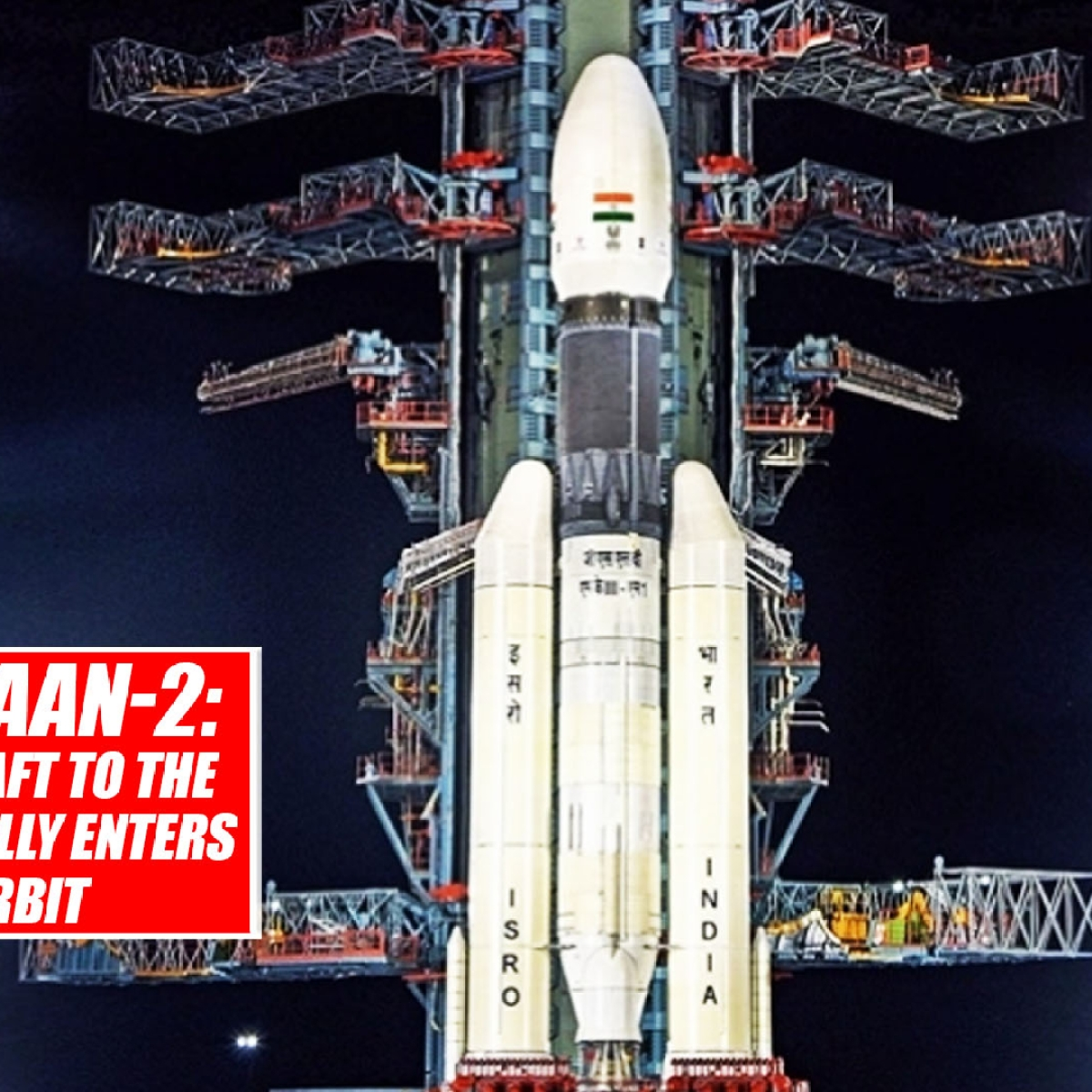 Chandrayaan-2: India's Spacecraft To The Moon Successfully Enters Its Final Orbit