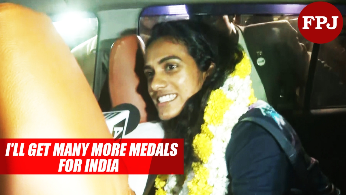 I'll Get Many More Medals For The Country: PV Sindhu