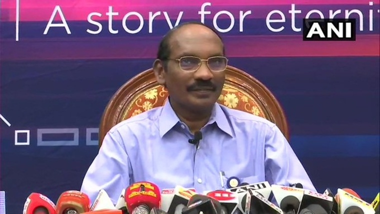 Chandrayaan-2 Live Updates! On September 7, at 1:55 am lander will land on the moon: ISRO Chief K Sivan