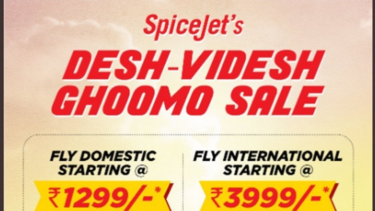 SpiceJet sale offers affordable tickets, prices start at Rs