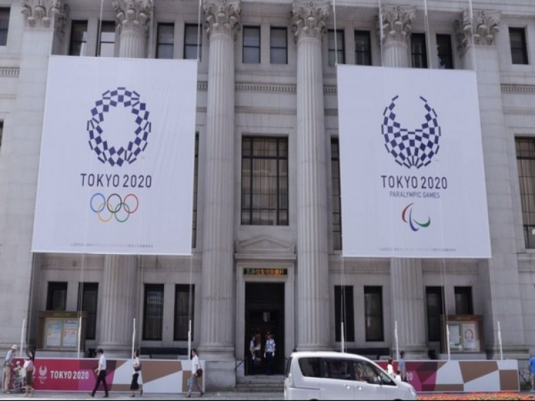 Tokyo gears up for Olympic Games 2020