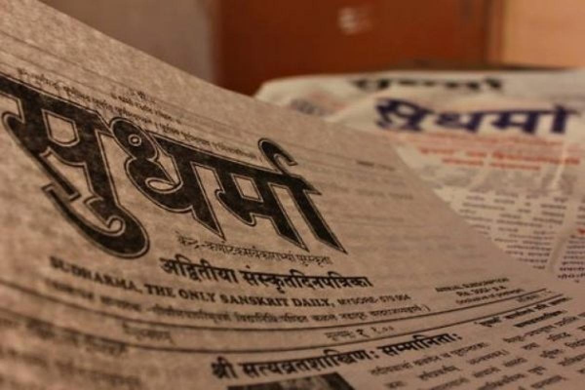 Only Sanskrit newspaper struggles to survive