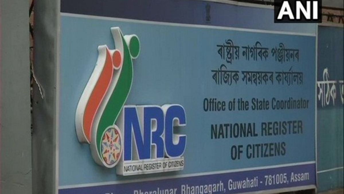 More than 3 crore people eligible for inclusion in final NRC list: MHA