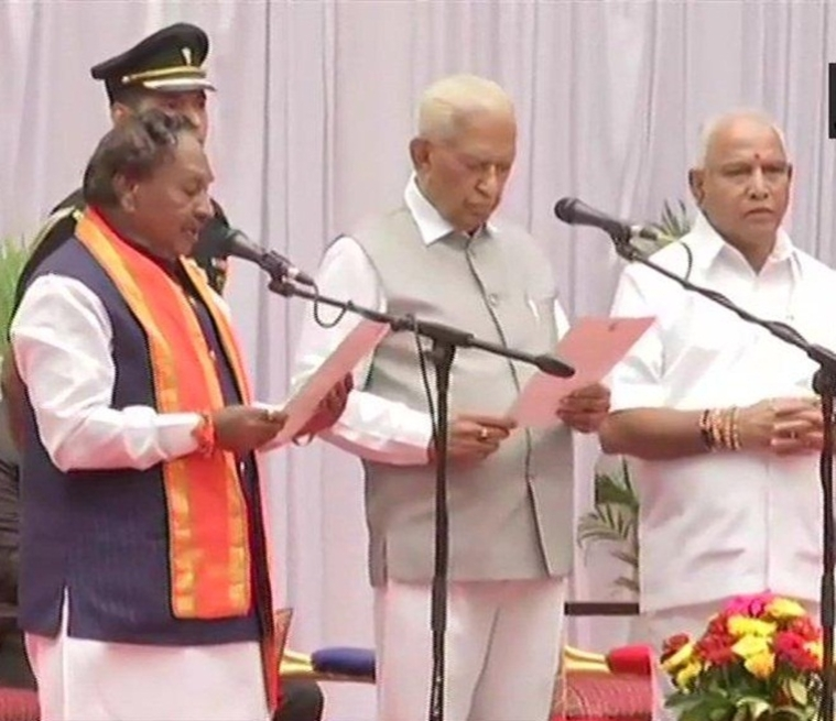 Karnataka cabinet expansion: 17 ministers take oath of office