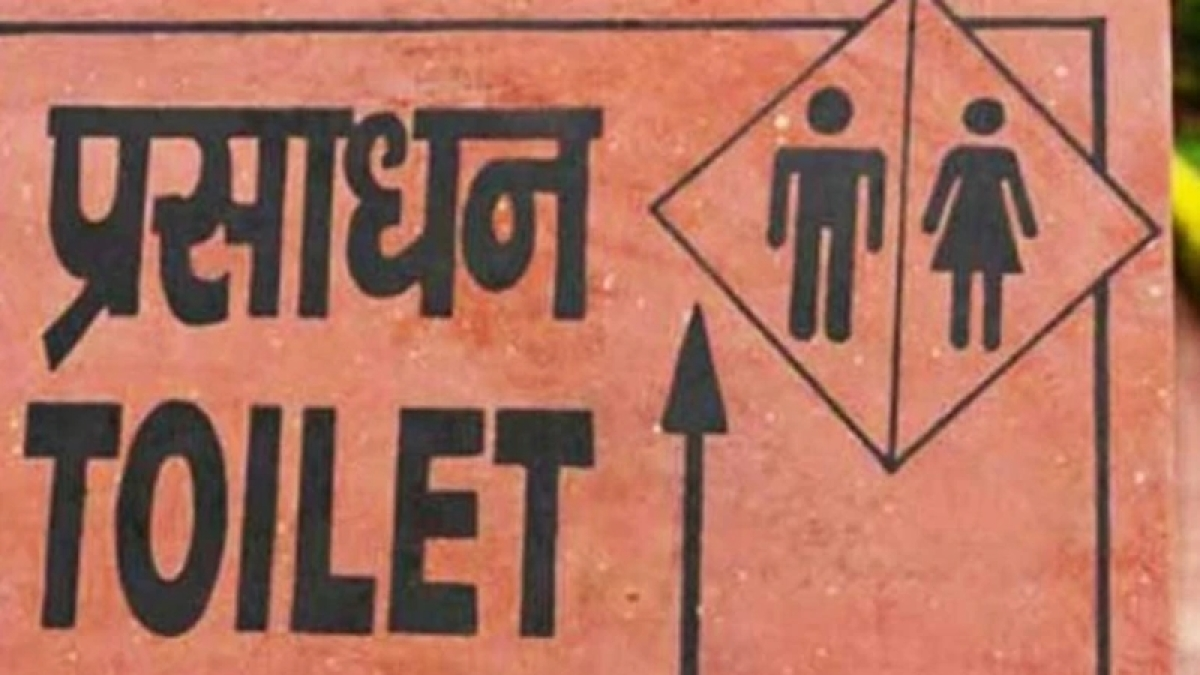 Man tortures minor boy, forces him to lick toilet seat in MP