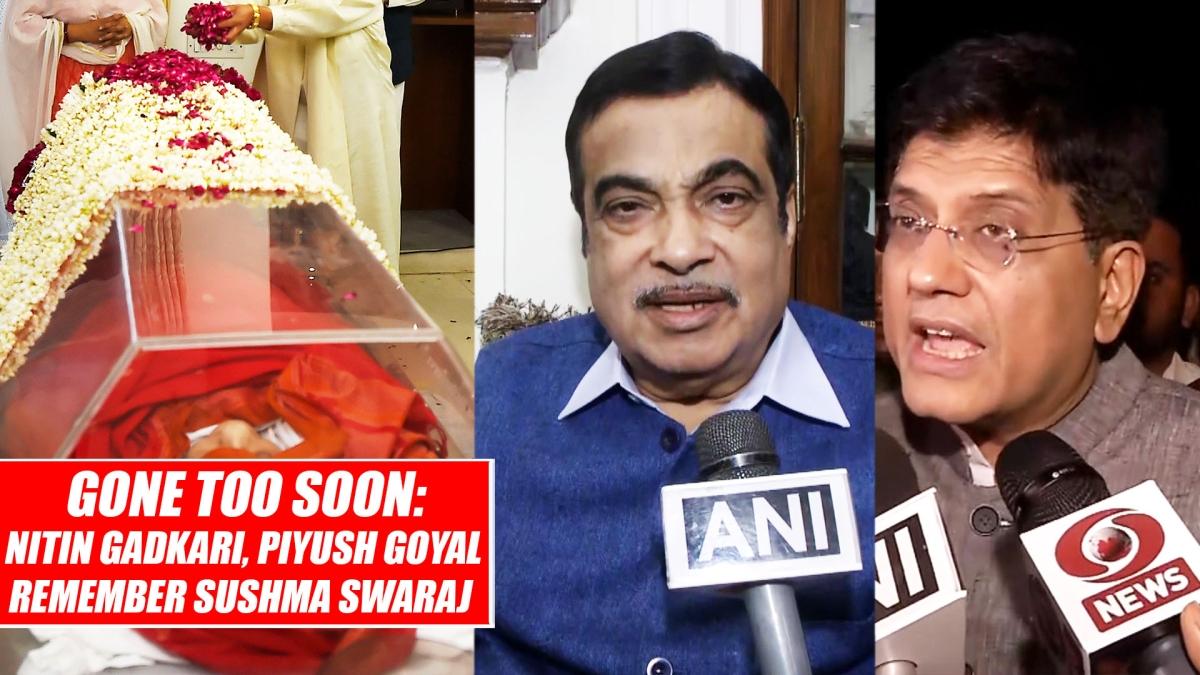 Gone Too Soon: Nitin Gadkari, Piyush Goyal Remember Sushma Swaraj