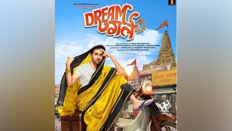 'Dream Girl' trailer: Ayushmann Khurrana's new avatar will leave you in splits