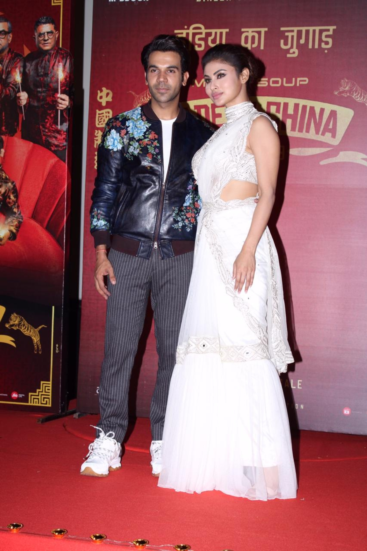 Rajkummar rao Mouni Roy at trailer launch of 'Made in China'