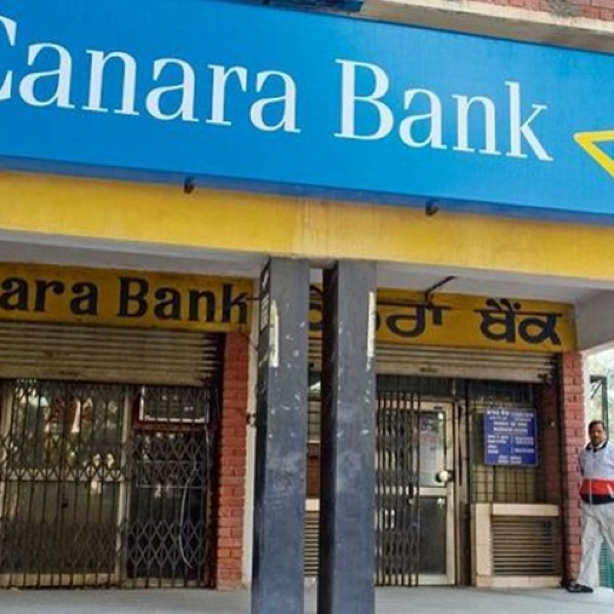 Canara Bank to be lead sponsor of bad bank, to pick up 12% stake