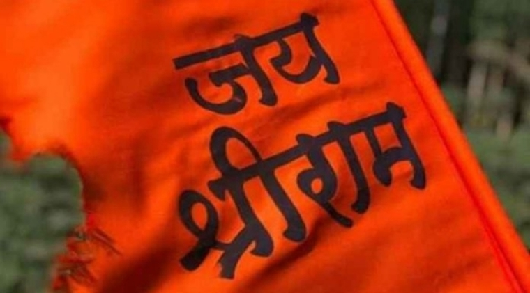 17 school students suspended for shouting 'Jai Shri Ram'