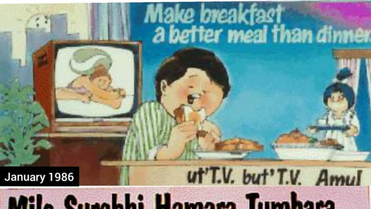 Amul India celebrates Doordarshan's 60 glorious years with special post
