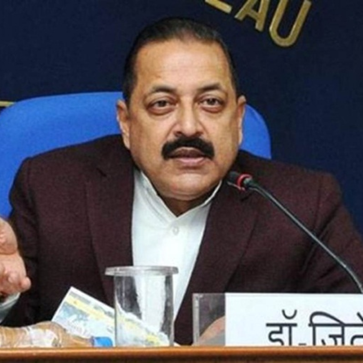 Those who have enjoyed premium by anti-India activism would have to pay for it: Jitendra Singh on Yasin Malik