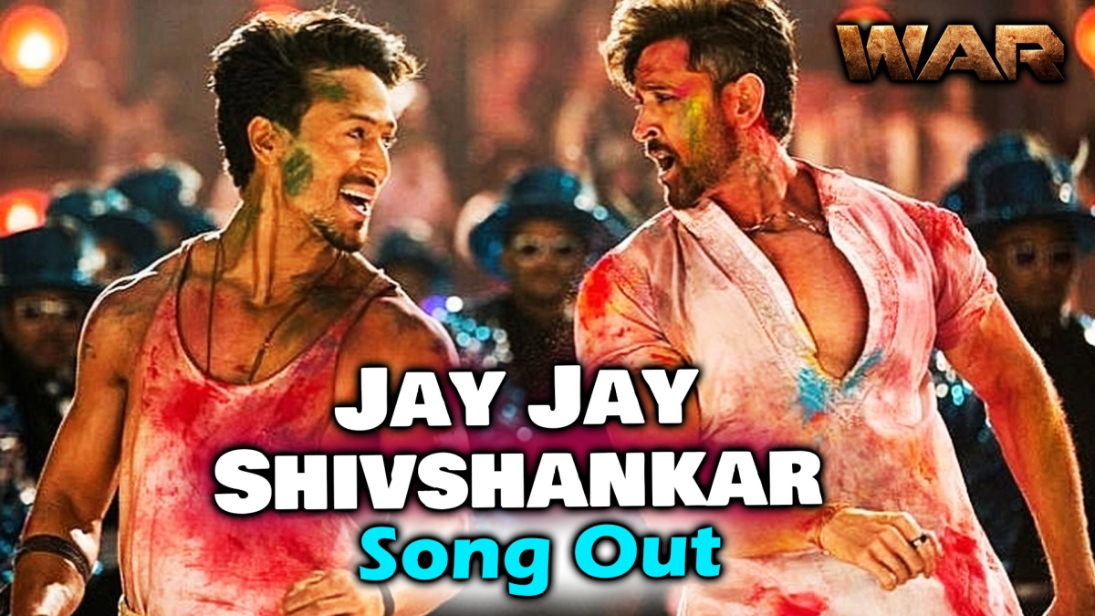 Jai Jai Shivshankar Song Out | Hrithik Roshan And Tiger Shroff In A Dance 'WAR'